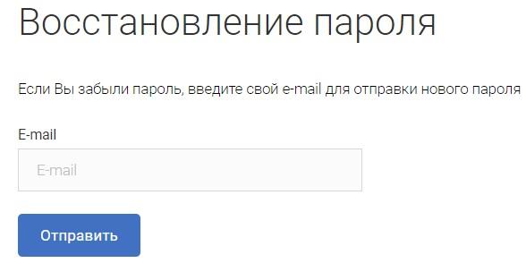 Волгоградгоргаз пароль