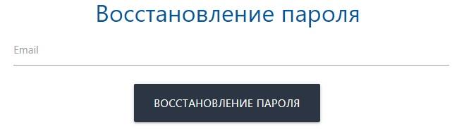 адБТК пароль