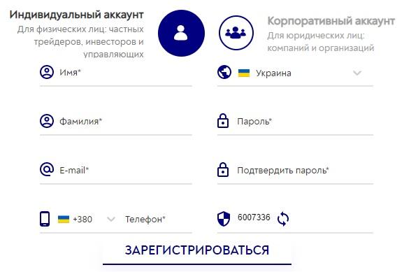 Герчик и Ко регистрация