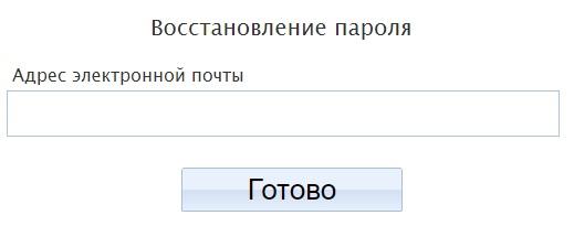 ЕИАС пароль