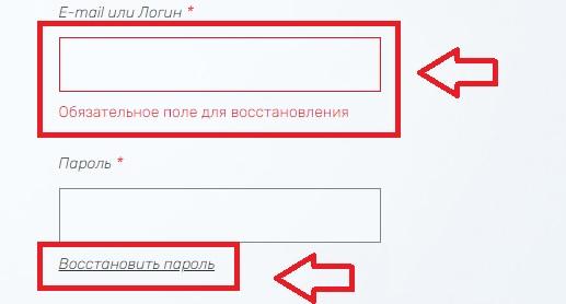 Елецводоканал пароль
