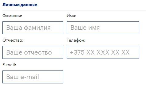Лайф регистрация