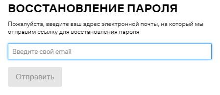 Ламода пароль