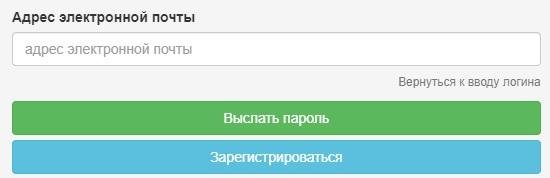 ЛГЖТ пароль