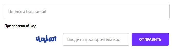 Натали пароль