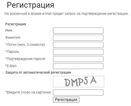 Натуральное Здоровье регистрация