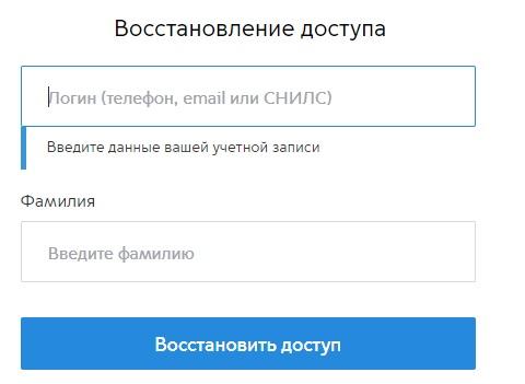 Ag Vmeste пароль