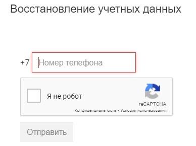 Проводов.Нет пароль