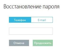 Прогресс пароль