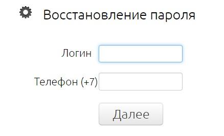 Проксима пароль