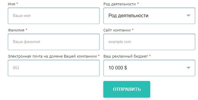 AI.Marketin заявка