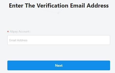 Alipay пароль
