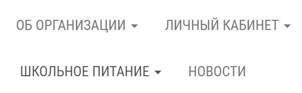 АНО ССП