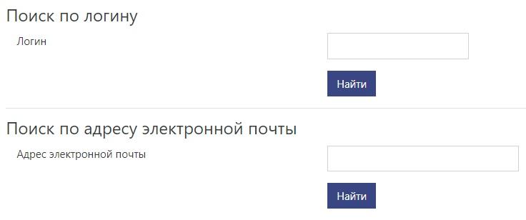ЕДУКА ИГУ пароль