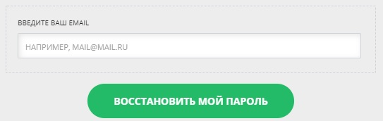 Навигатор 47 пароль