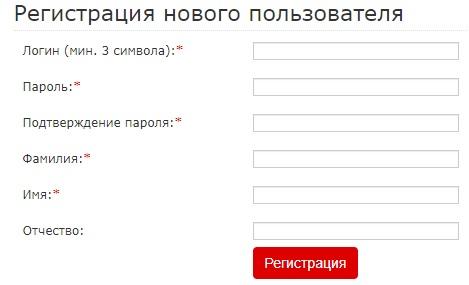 Надежда регистрация