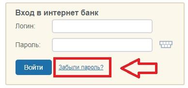 Эконом онлайн пароль