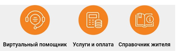 Эксперт-Сервис услуги