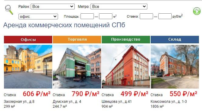 6550101.ru поиск