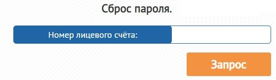 Эстейт Сервис Куркино пароль