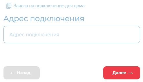 net47.ru заявка