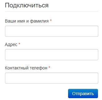 Бейс заявка