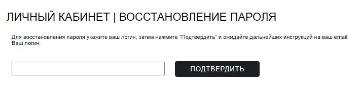 abonent.sochi-ivc.ru пароль