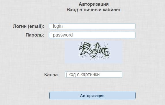 Волга Интер вход