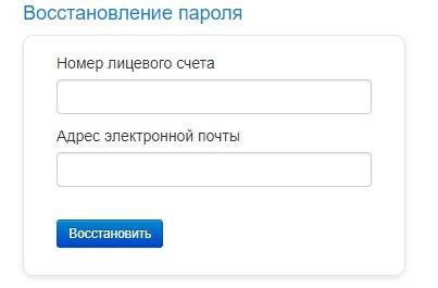 Волгоградэнергосбыт пароль