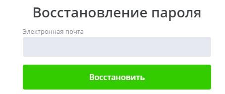 Ворк 5 пароль