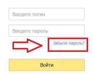 Лайт телеком пароль
