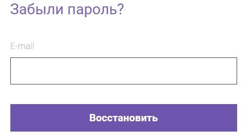 Ламбре пароль
