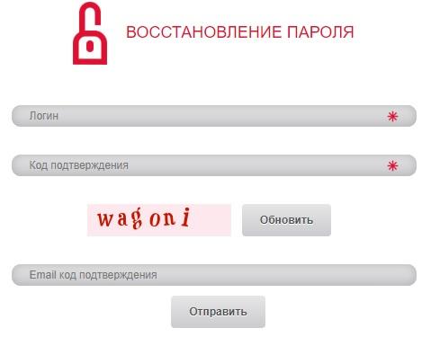 Праймерс пароль