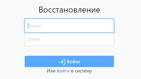 Тисби пароль
