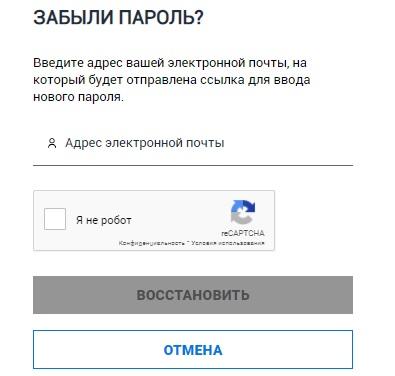 Юбисофт пароль