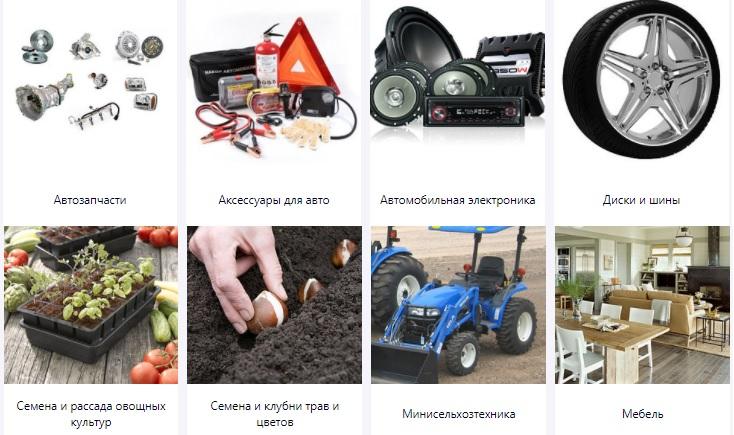 Тиу.ру товары