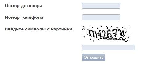 ТК TEL пароль