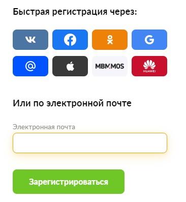 ЮДу регистрация