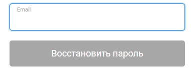 AMarkets пароль
