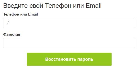 AmmoPay пароль