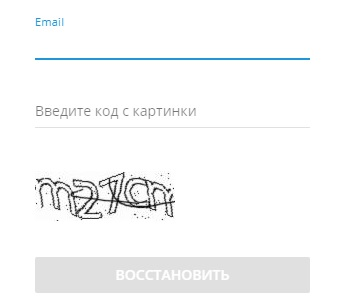 ГдеМои пароль