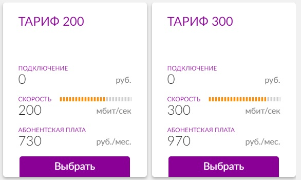108Телеком тариф