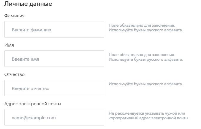 Электронная медицинская карта регистрация