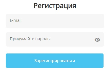 Энергосбыт Волга регистрация