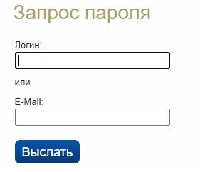 Волгаэнергосбыт пароль