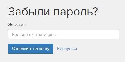 ГетКурс пароль