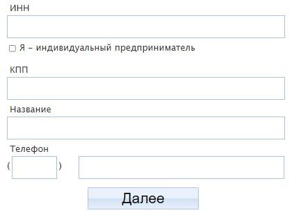 ЕИАСрегистрация