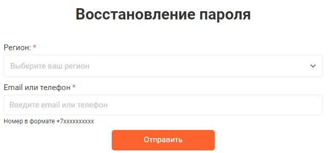 ЭСК Гарант пароль
