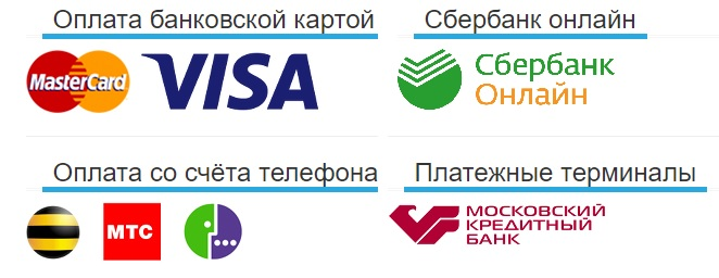 Ots-net.ru оплата