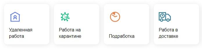 Ворки.ру услуги